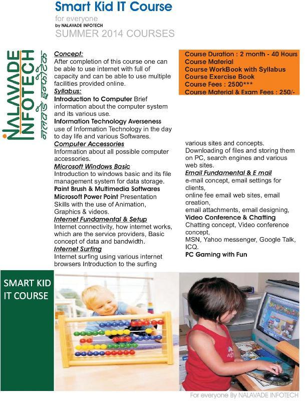 Smart Kid IT Course in Karad