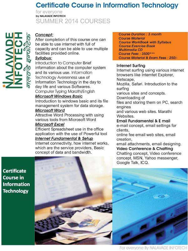 IT Certificate Course in Karad