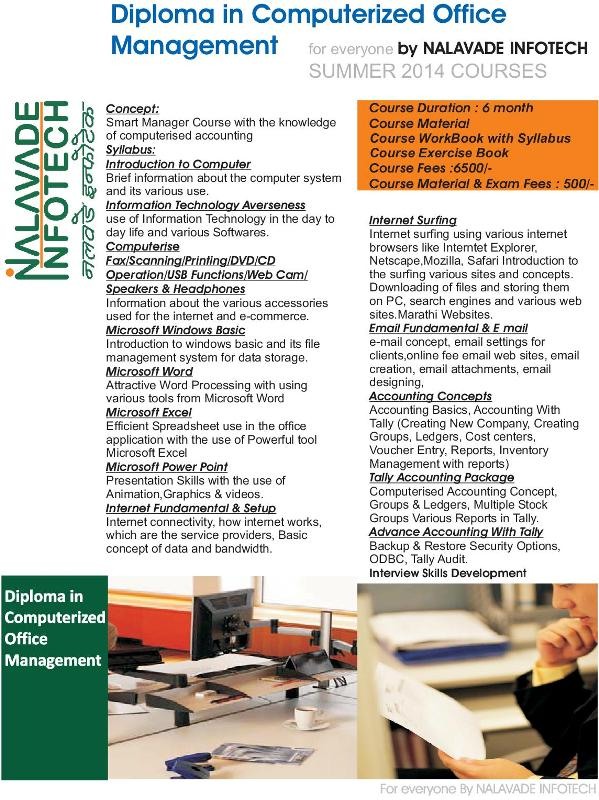 Diploma in Office Computerized Management in Karad